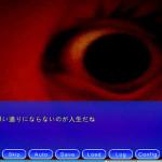 プレイする怖い話2