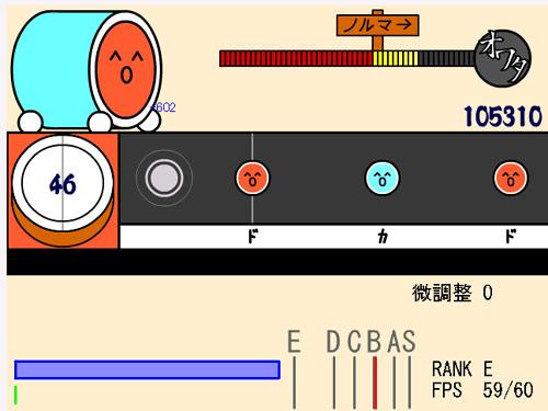 太鼓のオワタツジン 完全無料のリズムゲームだドン!