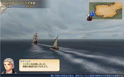 大航海時代ブラウザ