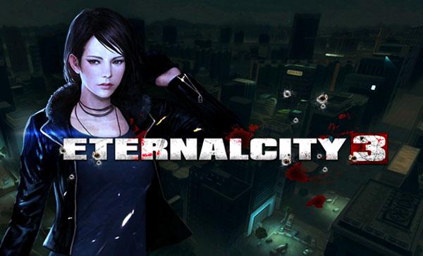 エターナルシティ3 基本プレイ無料のゾンビ討伐MMORPG アラリオ