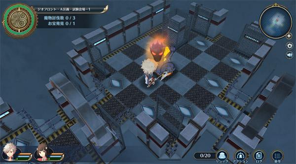 英雄伝説パソコンゲーム