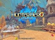 ハンターヒーロー 基本プレイ無料 MMORPG エックスレジェンド