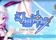 幻想神域(げんそうしんいき)基本プレイ無料のMMORPG X-LEGEND