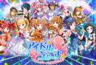 アイドルうぉーず 基本プレイ無料のアイドル育成カードゲーム DMM