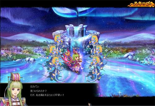 幻想三国志 基本プレイ無料のファンタジー三国志RPG サービス終了