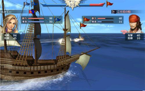 大航海時代ゲーム