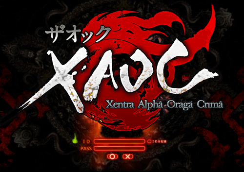 X・A・O・C 〜ザオック〜 基本プレイ無料のアクションMMORPG サービス終了