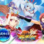 戦極姫オンライン