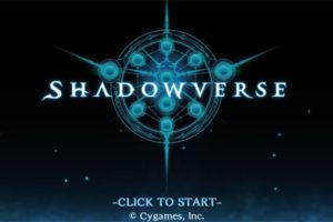 シャドウバース 基本プレイ無料 カードバトルRPG DMM